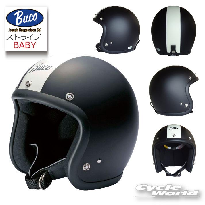 BUKO ベイビーブコ TOYS BUCO ☆【BUCO】ストライプ/マットブラックアイボリー《ベビーブコ》 【バイク用品】 Mサイズ MCCOY ジェットヘルメットSサイズ baby トイズマッコイ