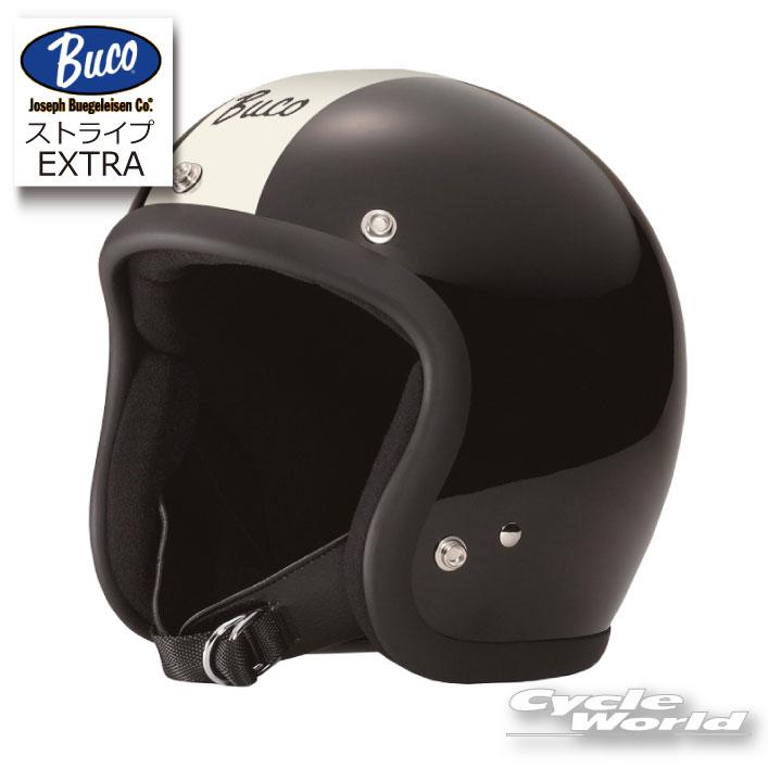 ☆【BUCO】ストライプ/ブラックアイボリーライン《エクストラブコ》 EXTRA BUCO 大きめジェットヘルメット Lサイズ、XLサイズ BUKO トイズマッコイ TOYS MCCOY 【バイク用品】
