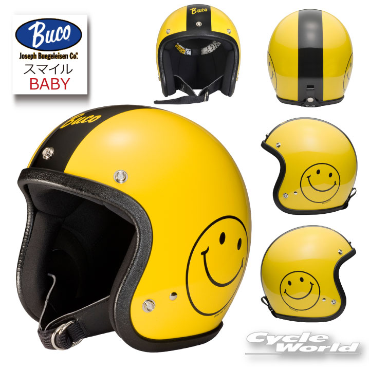 ☆【BUCO】スマイルブコ《ベビーブコ》ニコちゃん baby BUCO ジェットヘルメットSサイズ Mサイズ ベイビーブコ BUKO トイズマッコイ TOYS MCCOY 【バイク用品】
