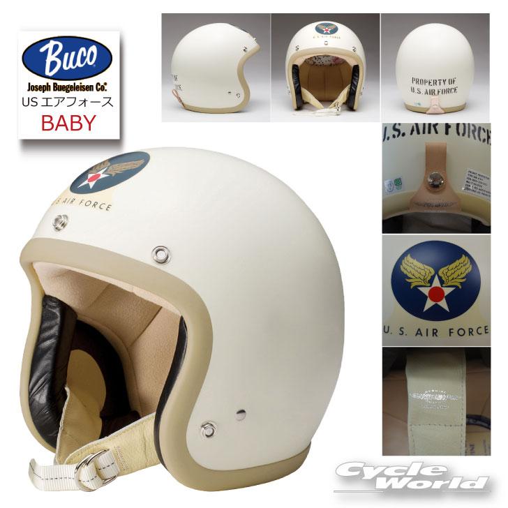 ベイビーブコ Mサイズ トイズマッコイ BUKO 【バイク用品】 BUCO baby TOYS ジェットヘルメットSサイズ ☆【BUCO】USエアフォースプレーン《ベビーブコ》 MCCOY