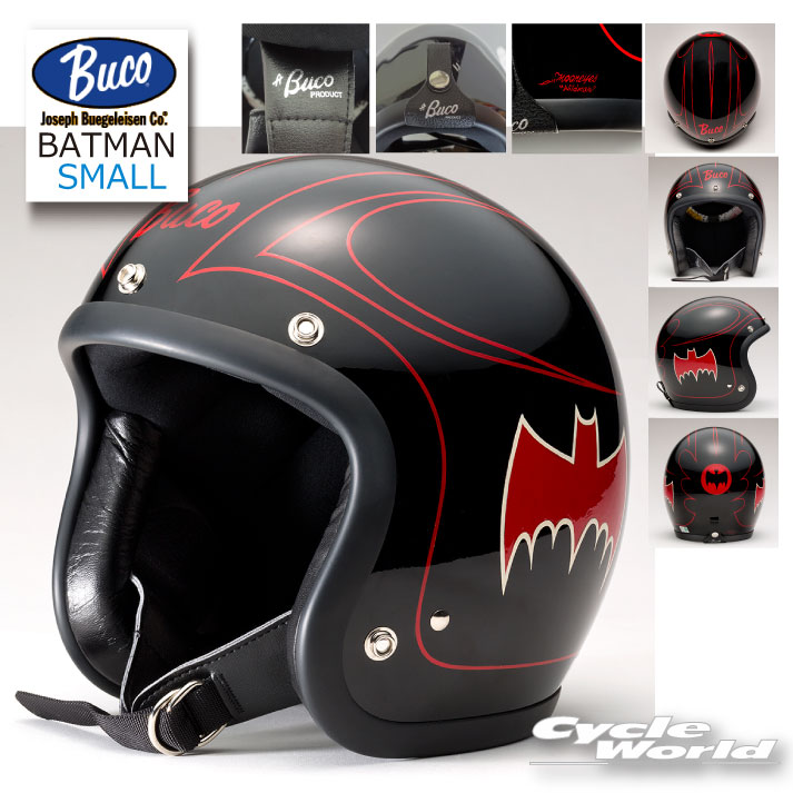 ☆【BUCO】BATMAN バットマン 《スモールブコ》 SMALL BUCO ジェットヘルメットSサイズ Sサイズ ベイビーブコ BUKO トイズマッコイ TOYS MCCOY 【バイク用品】