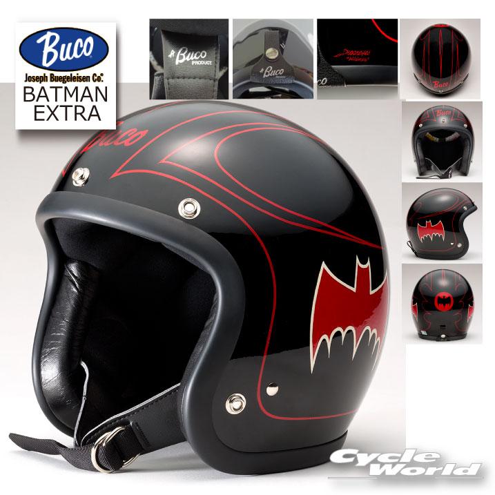 ☆【BUCO】BATMAN バットマン《エクストラブコ》 EXTRA BUCO 大きめジェットヘルメットLサイズ、XLサイズBUKO トイズマッコイ TOYS MCCOY 【バイク用品】