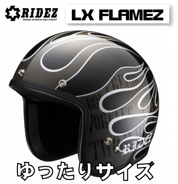 【SugarRidez】MOCOIVYレディースモコアイビーRIDEZINTERNATIONALライズインンターナショナルヘルメット女性花柄【バイク用品】