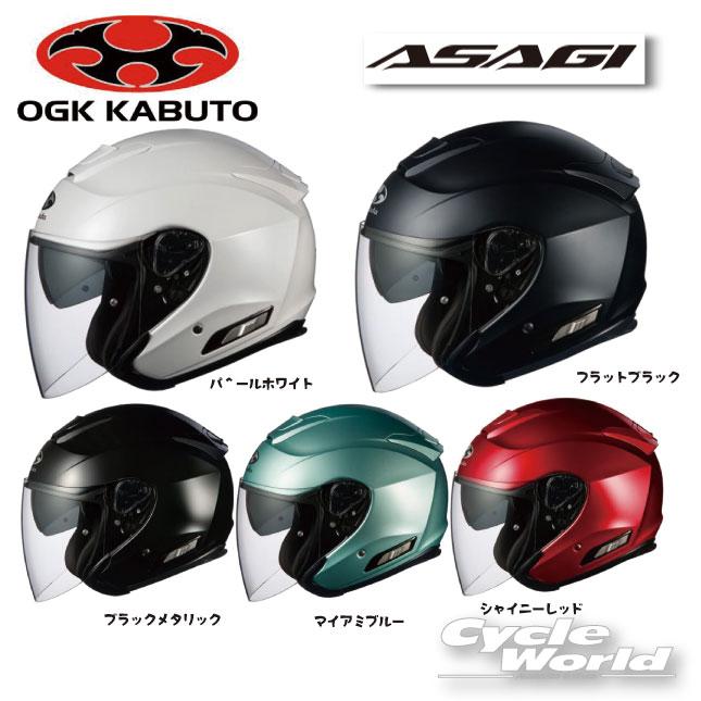 【QGKKABUTO】RT-33フルフェイスヘルメットオージーケーカブト【バイク用品】
