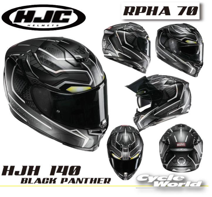☆正規品【HJC】HJH140 MARVEL RPHA 70 ブラックパンサー  フルフェイス ヘルメット RSタイチ マーベル【バイク用品】
