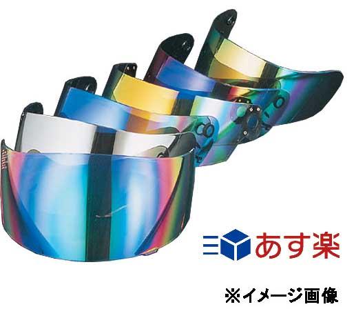 【SKY】SHOEICWR-1ミラーシールド全8色ショウエイスクリーン紫外線カットチタンUVシェルターエスケーワイ【バイク用品】