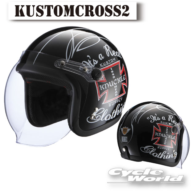 ☆【RIDEZ】Knuckle Head KUSTOMCROSS2 ヘルメット ナックルヘッド カスタムクロス2 ジェットヘルメット フリーサイズ ライズ アメリカン シールド付【バイク用品】