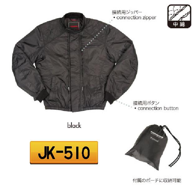 KOMINEkomineコミネJK-507VintageW-Jacket