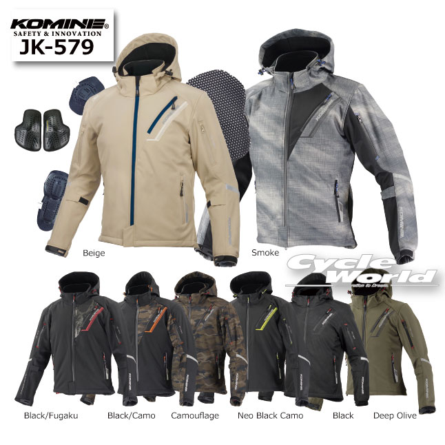☆【KOMINE】JK-579 プロテクトソフトシェルウィンターパーカ-イフ 防寒  寒さ対策 ウインタージャケット メンズ レディース 小さいサイズ 大きいサイズ コミネ【バイク用品】