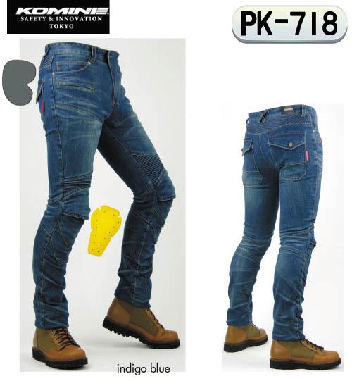 ☆【KOMINE】コミネ PK-718 スーパーフィットケブラーデニムジーンズ PK-718 SuperFIT Kevlar D-Jeansメンズ レディース 春用 夏用 小さいサイズ 大きいサイズ ゆったりサイズ ワイドサイズ【smtb-k】 【バイク用品】