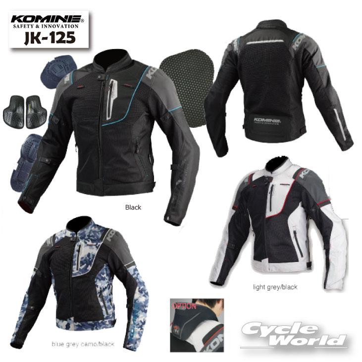 ☆【KOMINE】JK-125 リフレクトライディングメッシュジャケット ツーリング 大きいサイズ  春夏 コミネ【バイク用品】