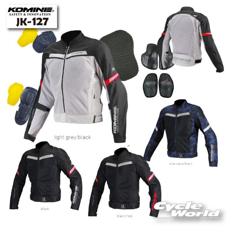 ☆【KOMINE】JK-127《5XLB》プロテクトハーフメッシュジャケット ツーリング 大きいサイズ  春夏 コミネ【バイク用品】