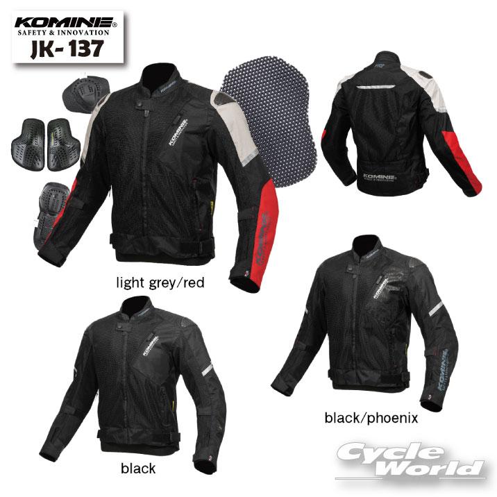 ☆【KOMINE】JK-137 カーボンプロテクトメッシュジャケット ツーリング 大きいサイズ  春夏 コミネ【バイク用品】