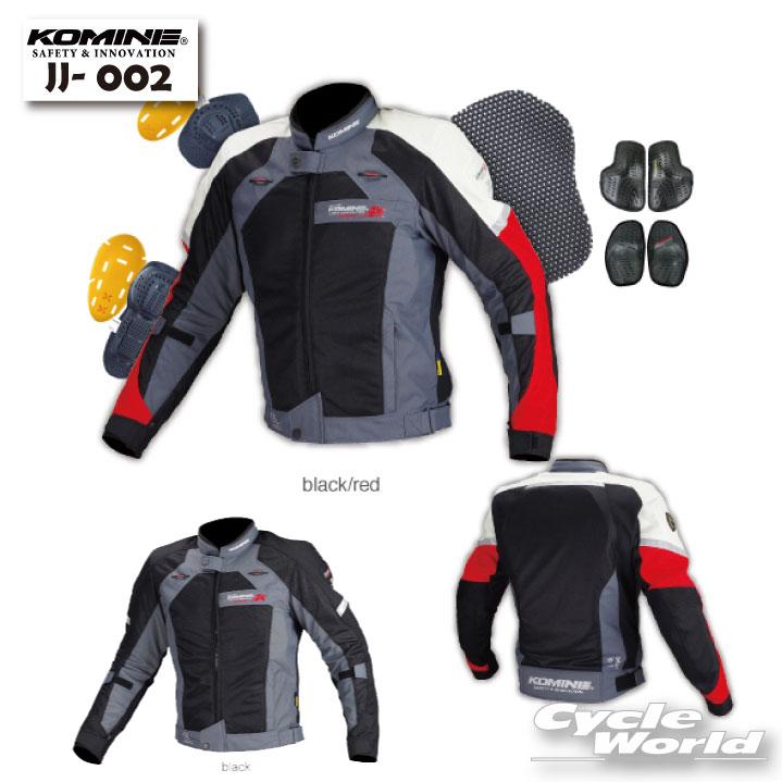 ☆【KOMINE】JJ-002 エアストリームメッシュジャケット ツーリング 大きいサイズ  春夏 コミネ【バイク用品】