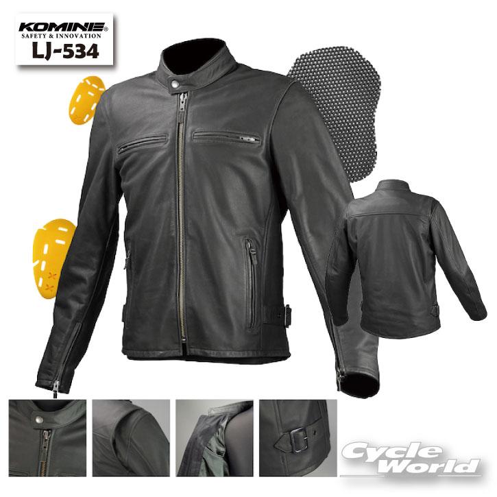 ☆【KOMINE】LJ-534 シングルライダースレザージャケット ツーリング 大きいサイズ  春夏 コミネ【バイク用品】