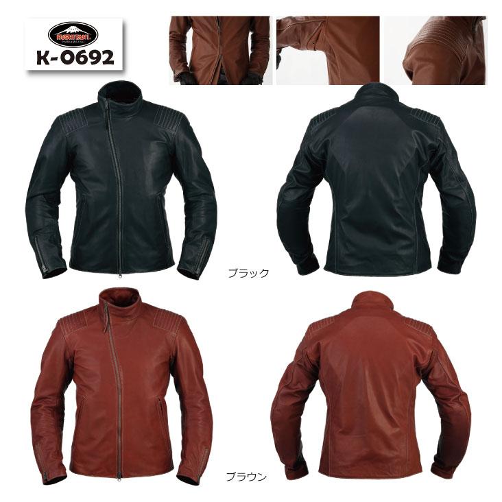 ☆【KUSHITANI】K-0692 マイスタージャケットMEISTER JACKET  クシタニ【バイク用品】