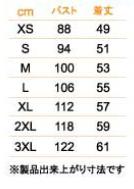 ☆【DEGNER】3S-V2A Men's Leather Vest XS~XL レザーベスト ソフトカウ 革ジャン メンズ デグナー【バイク用品】