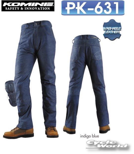 ☆【KOMINE】コミネ PK-631 プレミアムレザージーンズ Premium Leather Jeans メンズ オールシーズン  ツーリング 大きいサイズ ゆったりサイズ ワイドサイズ 【smtb-k】 【バイク用品】