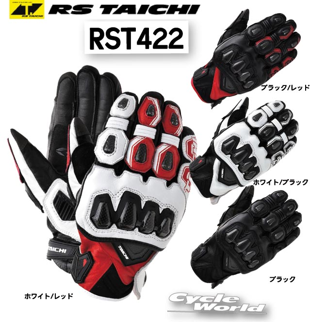 ☆【RSタイチ】RST422 ハイプロテクション レザーグローブ HIGH LEATHER PROTECTION LEATHER HIGH GLOVE PROTECTION アールエスタイチ RSTAICHI【バイク用品】, 雑貨ショップぽけっと:43d9a07b --- vampireforum.net