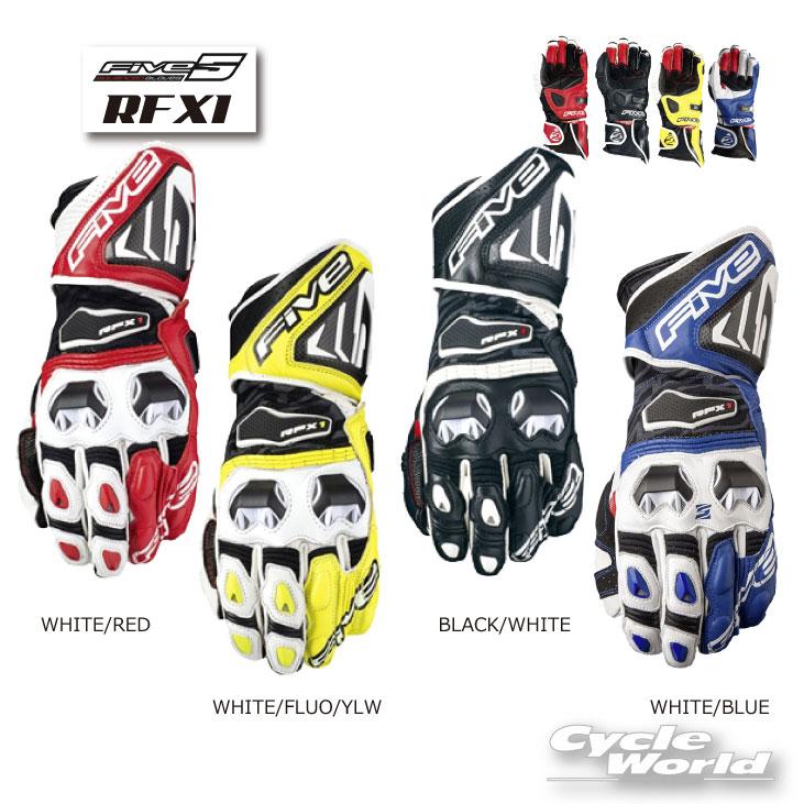☆正規品【Five】RFX1  レーシンググローブ   レザーグローブ オンロード ファイブ プロテクター サーキット レース MotoGP【バイク用品】