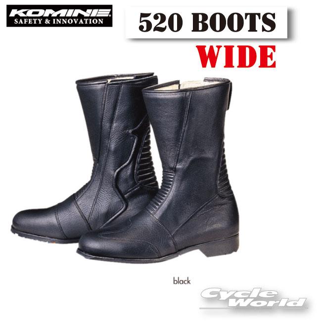 ☆【KOMINE】コミネ 05-103 スパジオ 520ブーツ(ワイド) 520 Boots(ワイド)  白バイ 警察 警官 交通機動隊 コスプレ 靴 【バイク用品】