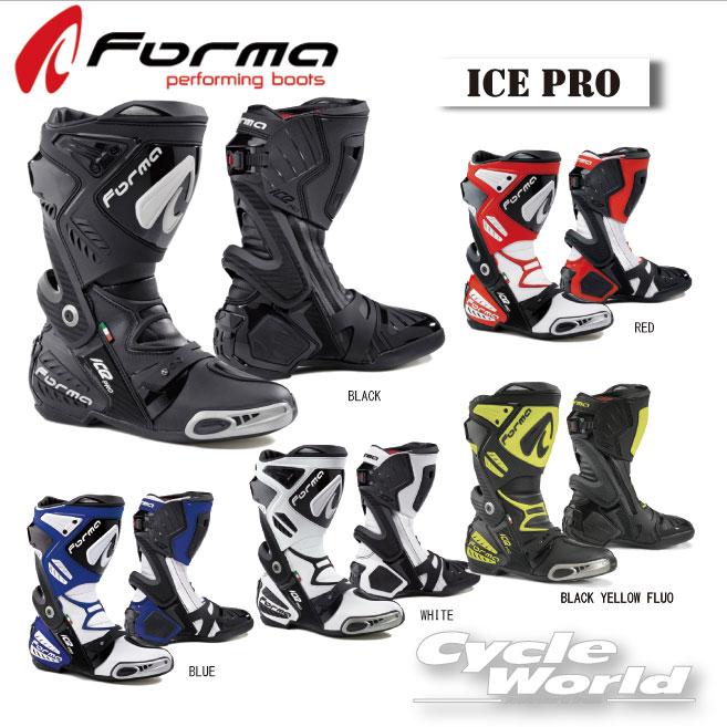 ☆正規品【Forma】ICE PRO レーシングブーツ フォーマ  オンロードブーツサーキット レース 【バイク用品】