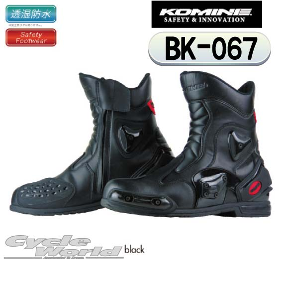 ☆【KOMINE】コミネ  BK-067 プロテクトスポーツショートライディングブーツ BK-067 Protect Sports Short Riding Boots レーシングブーツ レーシングシューズ ツーリング 靴 シューズ 透湿防水【バイク用品】