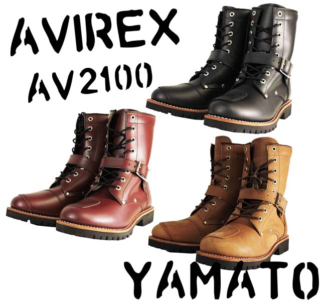 ☆【AVIREX】アビレックス