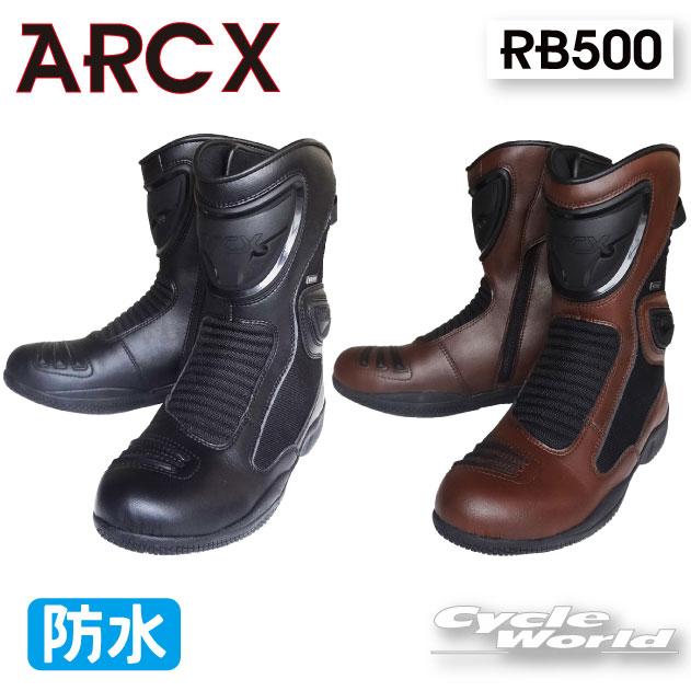 ☆【ARCX】RB500 weekenderブーツライディングブーツ ライディングシューズ  ショートブーツ 靴 レイト商会【バイク用品】