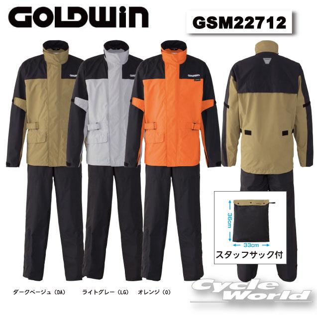 ☆【GOLDWIN】GSM22712 ゴアテックスレインスーツ レインウェア 雨対策 梅雨対策 雨具 カッパ 防水 ゴールドウィン  【バイク用品】