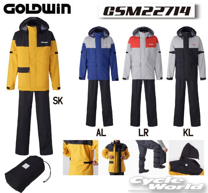 GOLDWINGSM12819Gベクター2コンパクトレインスーツ【バイク用品】