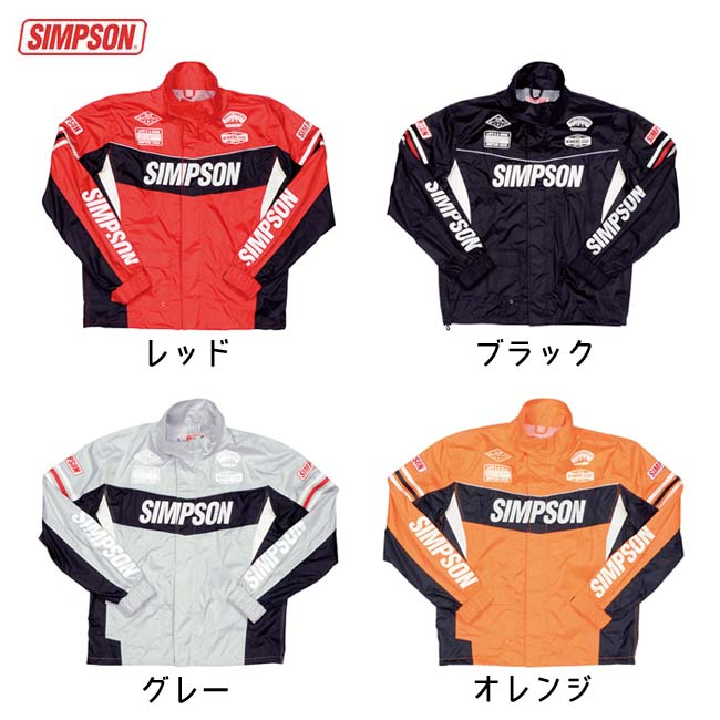 ☆【SIMPSON】SRS-6191 レインスーツ シンプソン カッパ 梅雨対策 雨 防水 レインコート レインウェア シンプソン【バイク用品】