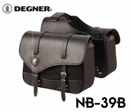 ☆【DEGNER】NB-39B ナイロンダブルサドルバッグ サイドバッグ アメリカン デグナー【バイク用品】