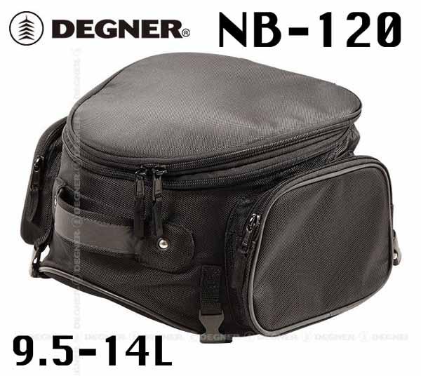 ☆【DEGNER】NB-120 アジャスターシートバッグ《容量:9.5-14L》 ツーリング デグナー【バイク用品】