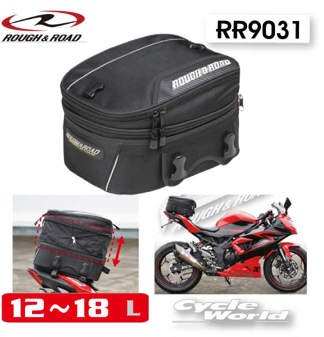 ☆【ROUGH&ROAD】ラフ&ロード RR9031 BRSLシートバッグ シートバッグ キャンピングバッグ キャンプ 【バイク用品】