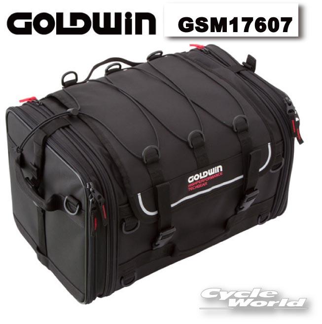 ☆【GOLD WIN】GSM17607 ツーリングリアバッグ53 ツーリング カバン 鞄 シンプル  シートバック Riding Bag ゴールドウィン 大型 ツーリングバッグ バックパッカー 旅行バッグ 【バイク用品】
