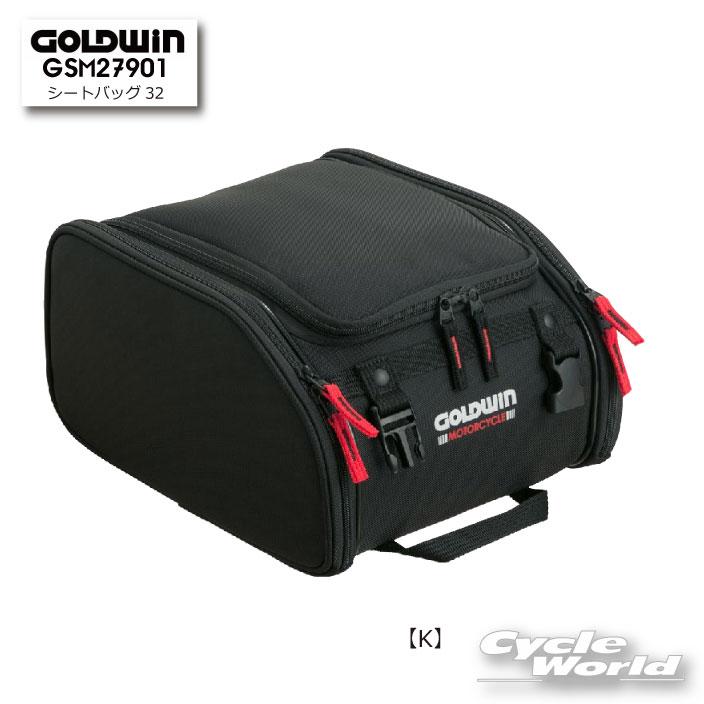 ☆・【あす楽対応】 GSM27901 シートバッグ32  【GOLD WIN】ツーリング カバン 鞄 シンプル  ゴールドウィン  ツーリングバッグ 【バイク用品】