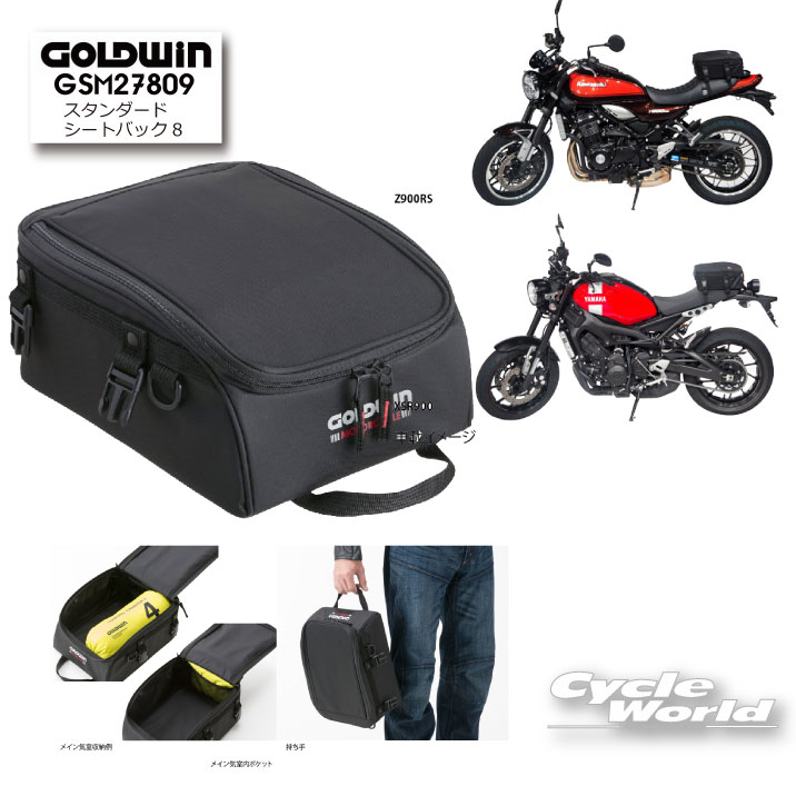 【GOLDWIN】GSM17606ツーリングリアバッグ78ツーリングカバン鞄シンプルシートバックRidingBagゴールドウィン大型ツーリングバッグバックパッカー旅行バッグ【バイク用品】