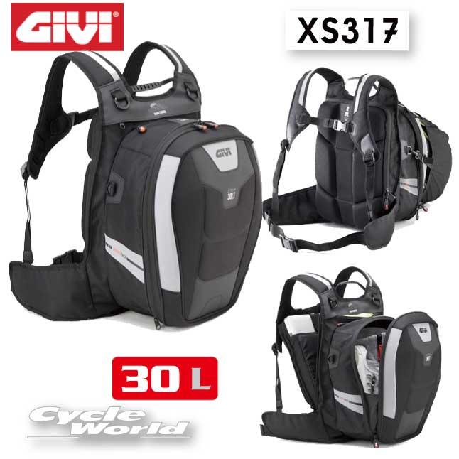 ☆【GIVI】バックパック 《XS317》 91368 リュック  ツーリング セミハード【DAYTONA】【バイク用品】
