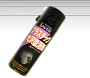 ☆ LAVEN トラスト 期間限定お試し価格 プラスチック光沢復活剤 バイク用品 ラベン 内容量:420ml