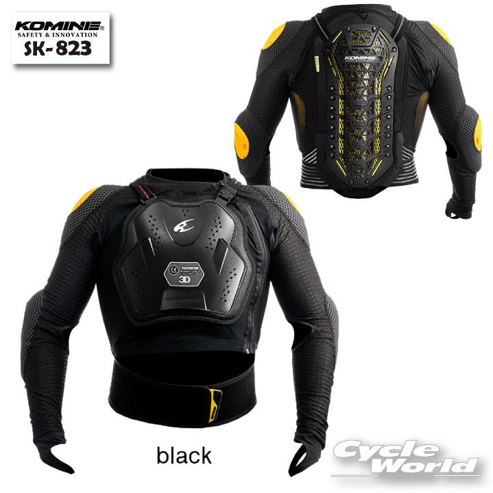 ☆【KOMINE】SK-823 CEレベル2セーフティジャケット プロテクター ツーリング コミネ【バイク用品】