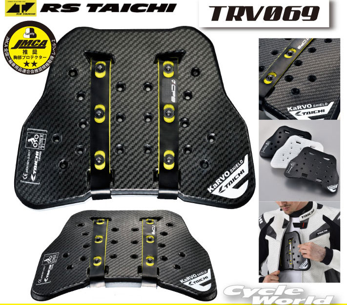 ☆【RS TAICHI】TRV069 クロスレイ チェストプロテクター(ボタンタイプ) TCROSSLAY CHEST PROTECTOR(WITH BUTTON) アールエスタイチ RSタイチ 胸部 チェストパット 胸 プロテクター  【バイク用品】