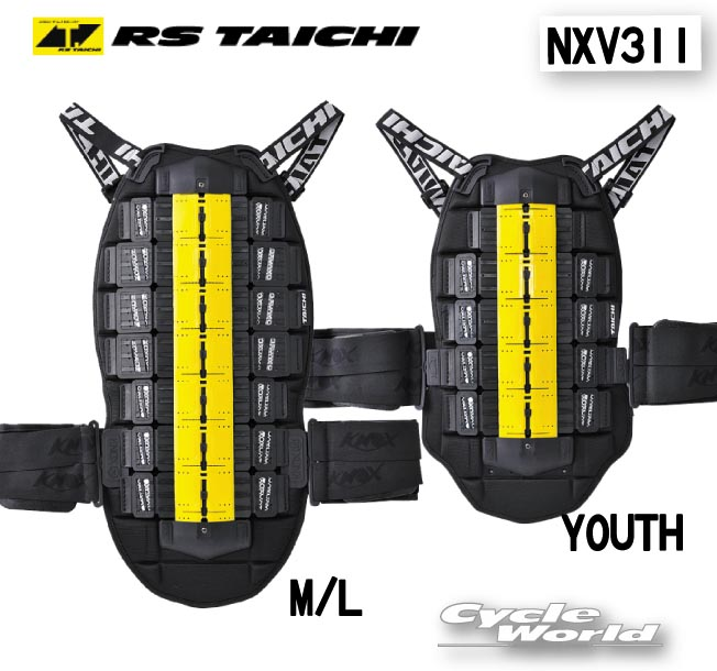 ☆【RS TAICHI】NXV311 CE FLEX BACK PROTECTOR  CE フレックスバックプロテクター  アールエスタイチ RSタイチ 背中 脊髄  大人用 【バイク用品】