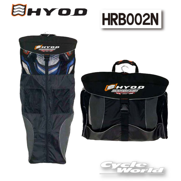 ☆【HYOD】HRB002N レザースーツケースHYOD LEATHER SUIT CASE レザースーツカバー バッグ レース ヒョウドウプロダクツ 【バイク用品】
