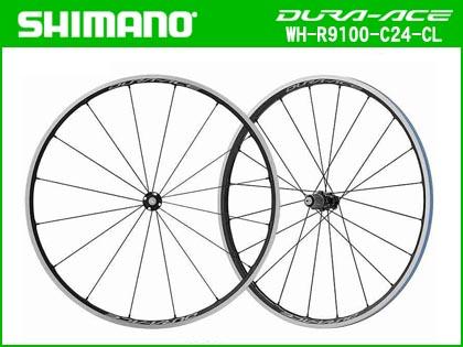 【SHIMANO】(シマノ)DURA-ACE WH-R9100 C24 CL 前後セット(ホイールバック付)(自転車)(EWHR9100C24FRCC) 4524667691570