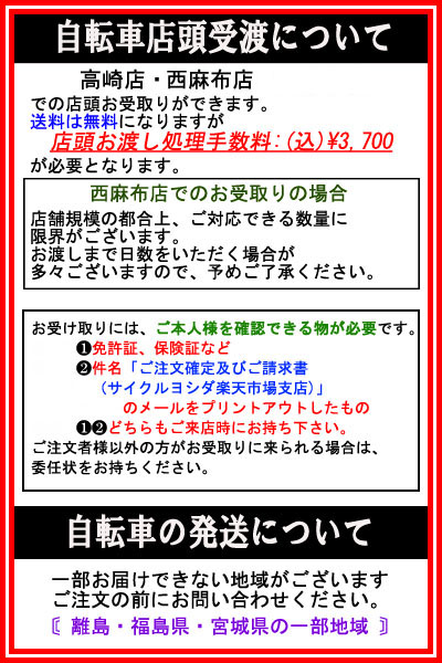 "【MIYATA】(ミヤタ)エアーコブラ16CAC1651子供用BMX16""【子供用自転車】【自転車完成車】"