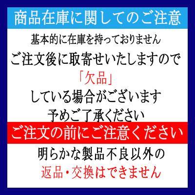 【SHIMANO】(シマノ)DEORE FD-M6020 ミドルポジションバンドタイプφ34.9mm(31.8/28.6mmアダプタ付)サイドスイング2x10s【FD】【自転車 パーツ】(IFDM6020MX6) 4524667392064
