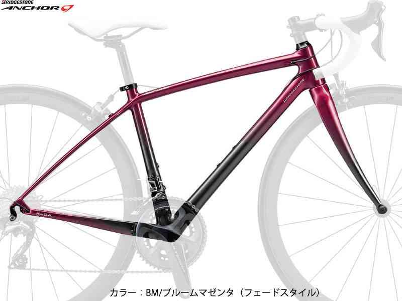 【ANCHOR】(アンカー) 2020 RL8W 女性用ロードフレームセット(自転車)ブリヂストンアンカー BRIDGESTONE