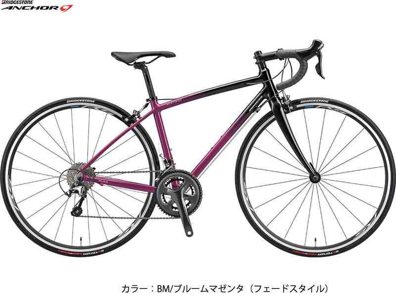 【ANCHOR】(アンカー) 2020 RL6W TIAGRA(2x10s)女性用ロードバイク完成車(自転車)ブリヂストンアンカー BRIDGESTONE