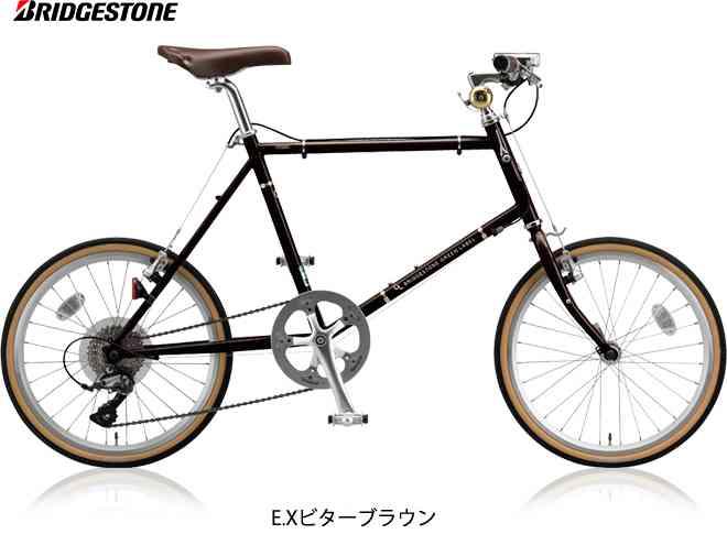"""【BRIDGESTONE】(ブリジストン)CHEROクエロ 20F(1x8s)CHF2 ミニベロ20""""【ミニベロバイク】(自転車)(日時指定・代引き不可) CHF-2"""